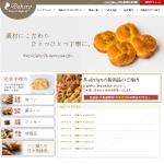 シンプルでスタイリッシュな雰囲気のホームページデザイン