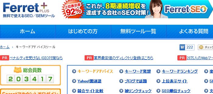 SnapCrab_NoName_2013-5-25_15-5-41_No-00