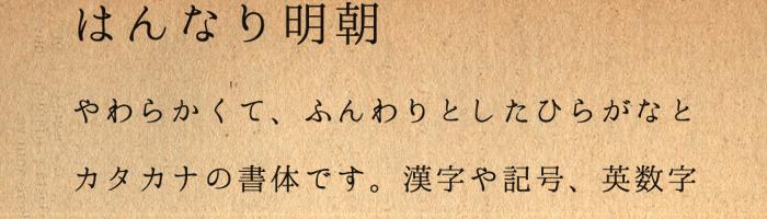 SnapCrab_NoName_2013-6-5_19-51-0_No-00