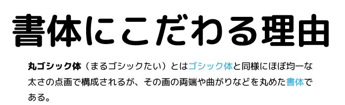 SnapCrab_NoName_2013-6-5_20-10-37_No-00