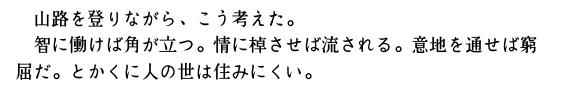 SnapCrab_NoName_2013-6-5_20-11-49_No-00