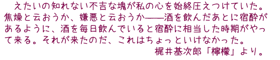 SnapCrab_NoName_2013-6-5_20-24-45_No-00