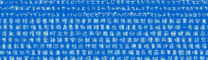 SnapCrab_NoName_2013-6-5_20-26-17_No-00
