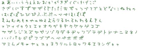 SnapCrab_NoName_2013-6-5_20-28-11_No-00