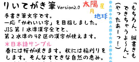 SnapCrab_NoName_2013-6-5_20-30-20_No-00
