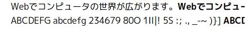 SnapCrab_NoName_2013-6-5_20-34-11_No-00