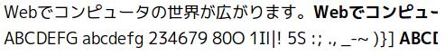 SnapCrab_NoName_2013-6-5_20-35-31_No-00
