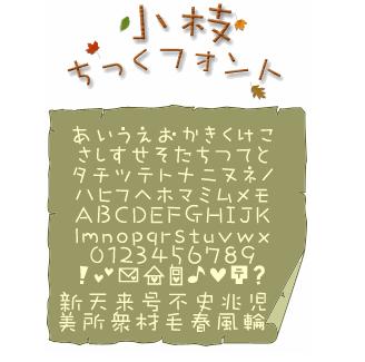 SnapCrab_NoName_2013-6-5_20-48-9_No-00