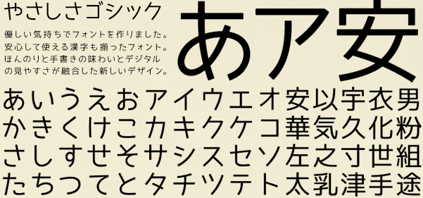 SnapCrab_NoName_2013-6-5_20-7-0_No-00
