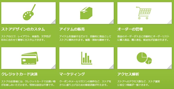 SnapCrab_NoName_2013-7-3_22-3-22_No-00
