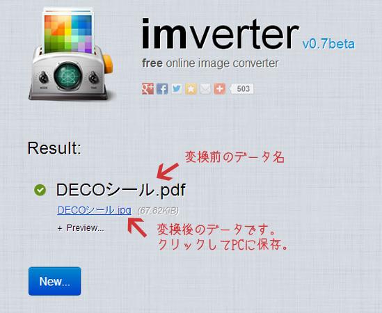 pdfconvert3