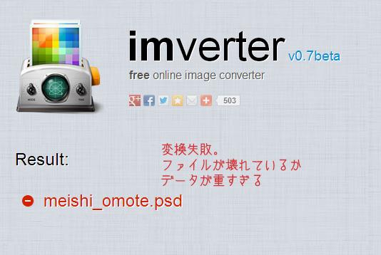 pdfconvert4